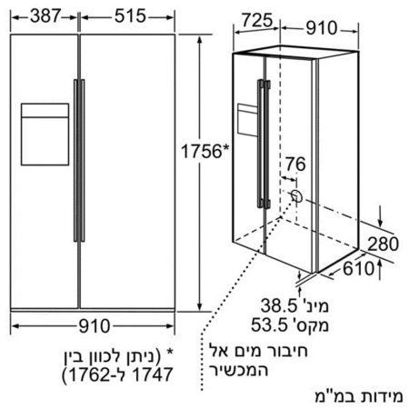 MCZ_008637_KAD62P90_he-IL