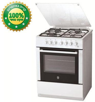 תנור אפיה בלרס דגם BLV6600