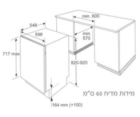 OMI 60-37 T