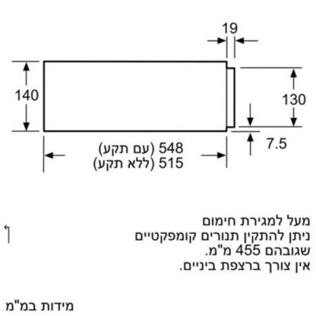BIC630NB1