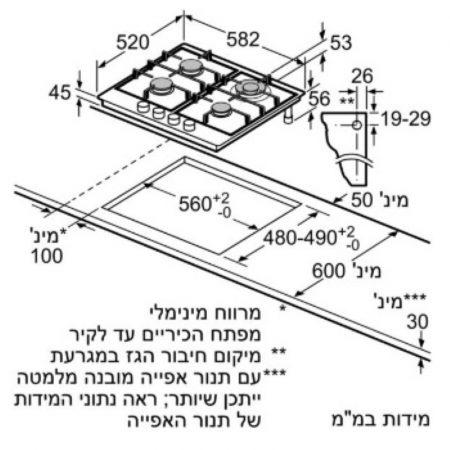 EC6A5HB90Y