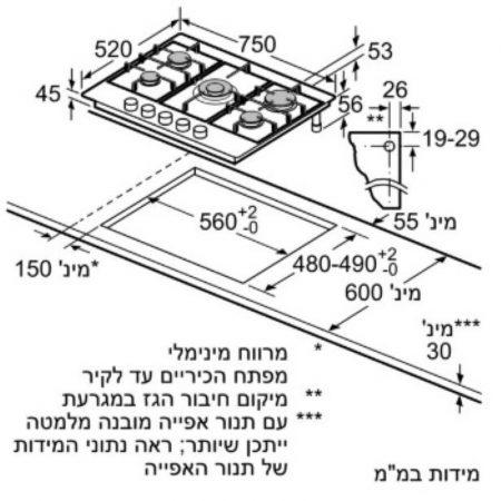 EC7A5RB90Y