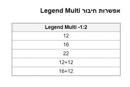 legend multi