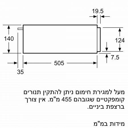 BI510CNR0 1