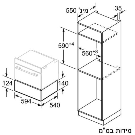BIC510 NS0